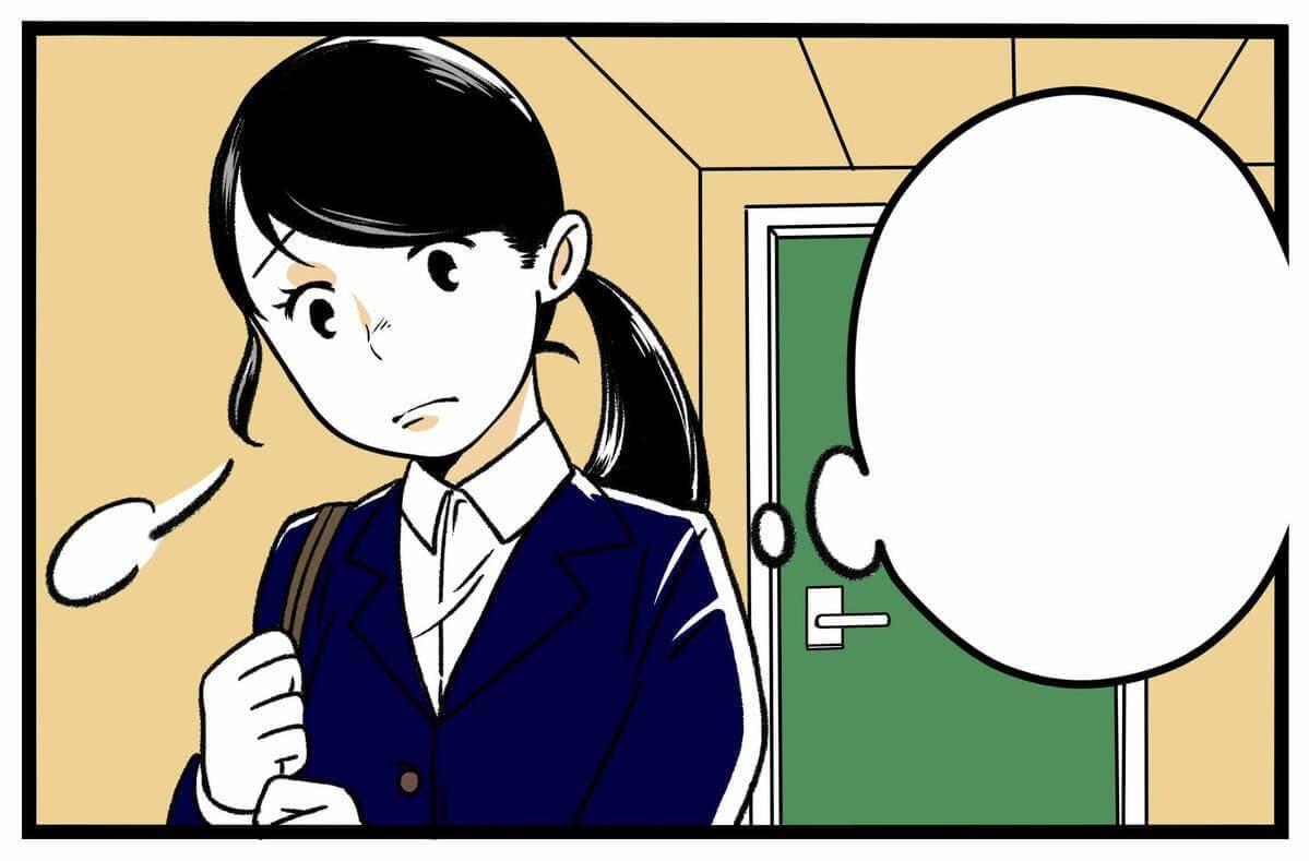 学生のこころの不調